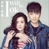i will be ok(单曲)