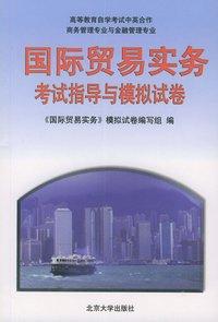 市场营销团队口号_商务管理_360百科