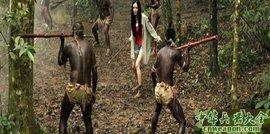 非洲食人族吃女人视频