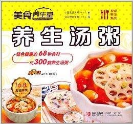 美食养生堂:v美食汤粥有美食赫章县特殊什么图片