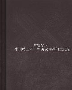 北京、上海、深圳也要停电?官方回应来了