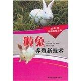 獭兔养殖新技术