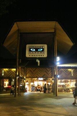 新加坡夜间野生动物园(night safari)