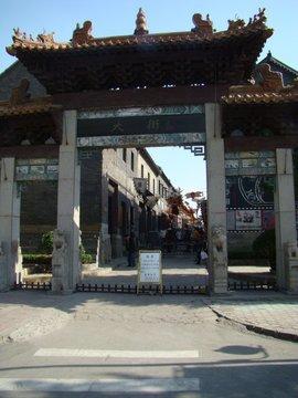 桂平市窑屈冲风景