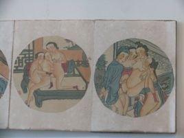 中国古代性文化图片包高清字天线宝宝表情带图片