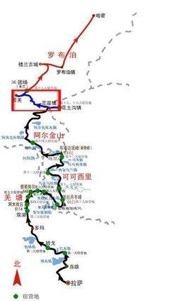 泽普县各乡地图