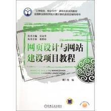 网站建设方案书_360百科