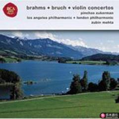 brahms, bruch: violin concertos