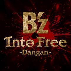 into free - dangan