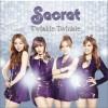 twinkle twinkle (single)