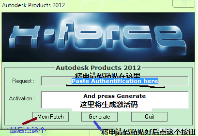 请问CAD2012WIN8系统用注册机无法激cad公差标上下图片