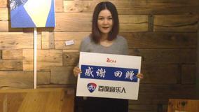 2013华语原创音乐盘点 百度音乐人 - 董贞