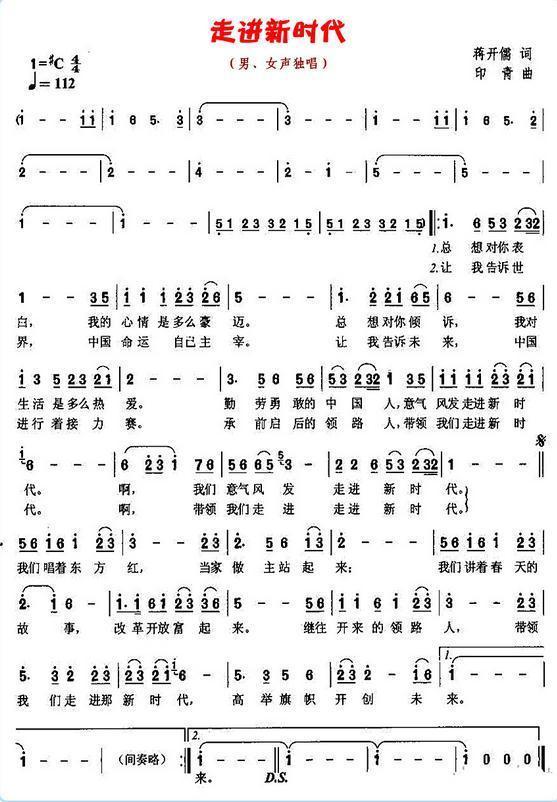 经典老歌100首歌谱 流行歌曲500首简谱图片