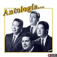 antología... los tecolines