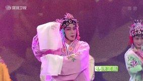 新编版董小姐 2014年代秀春节特别节目上 现场版