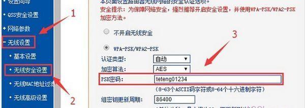用ipad如何进入无线路由器设置页面_360问答