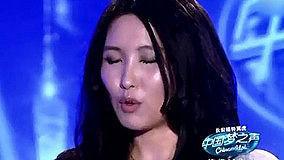 爱你是大麻烦 20130609 中国梦之声 现场版