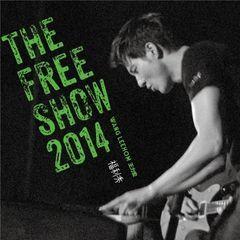 福利秀 the free show 2014
