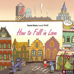 how to fall in love : when pastel meets tvcf