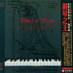 power of piano