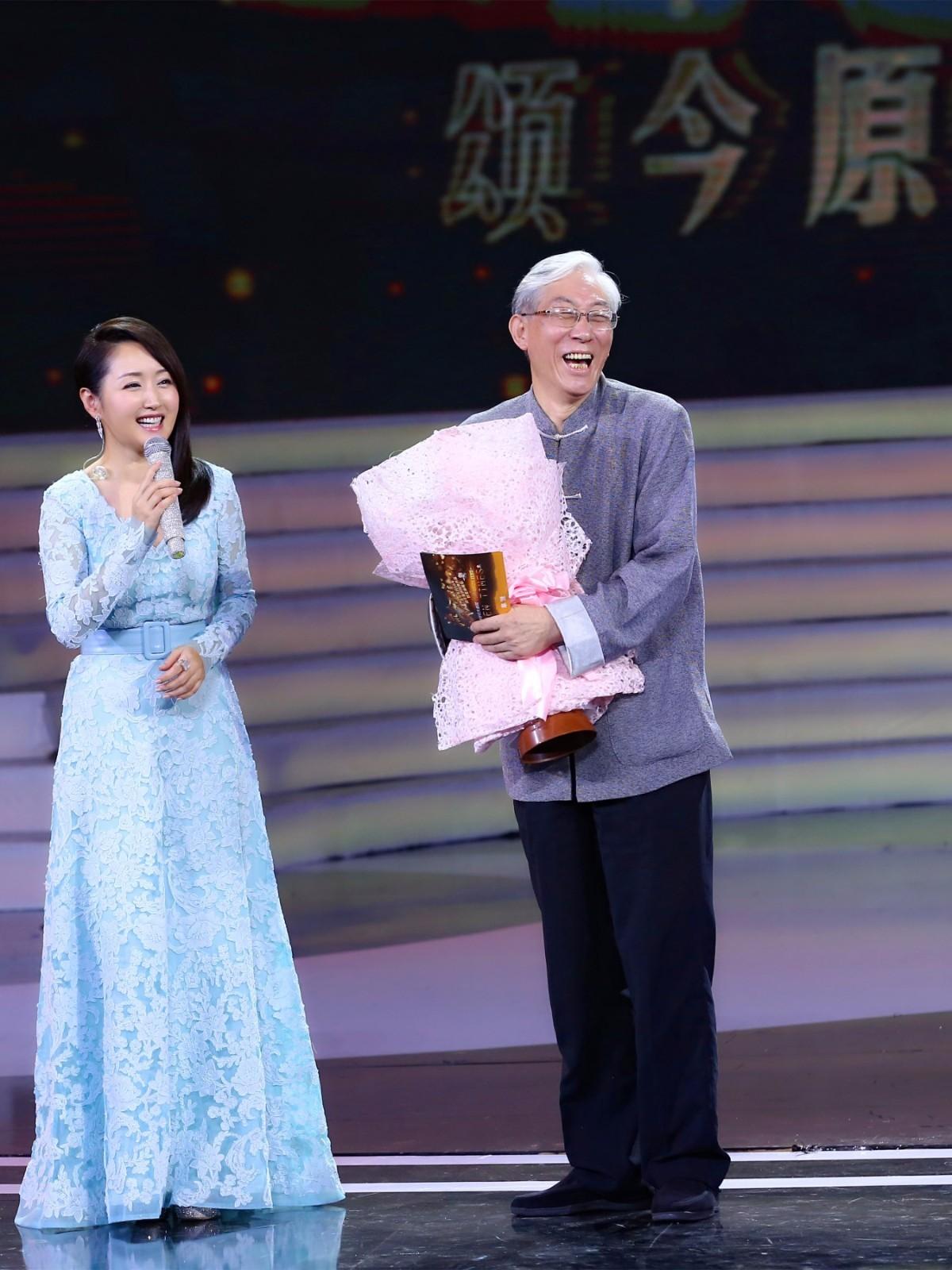 杨钰莹于文华等群星 唱响颂今50年作品演唱会
