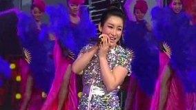 明天比今天更幸福 辽宁卫视2014春晚 现场版 14/01/29