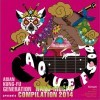 asian kung-fu generation presents nano-mugen compilation 2014