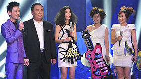 只爱陌生人 中国最强音第十一期 现场版