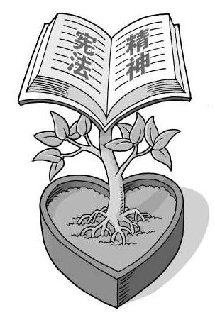 宪法图案简笔画