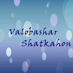 valobashar shatkahon
