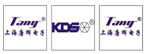 手机用温补晶振及晶体谐振器kds