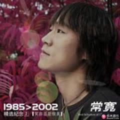 1985-2002精选纪念2