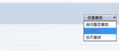 火狐浏览器下载视频_火狐浏览器netvideohunter插件如何安装_360问