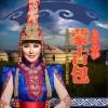 蒙古包 (单曲)