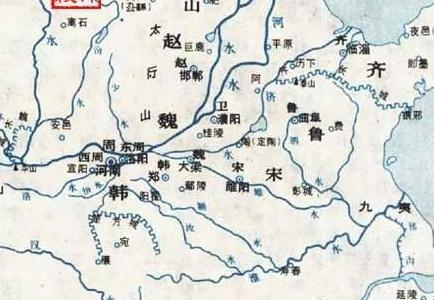 (图)战国地图