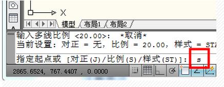 CAD设置多线画多线?_360v多线cad保存图片格式文件图片
