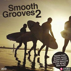 smooth grooves 2