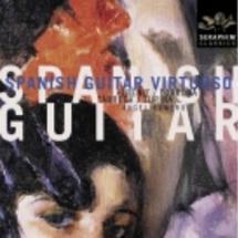 spanish guitar virtuoso - volume 1