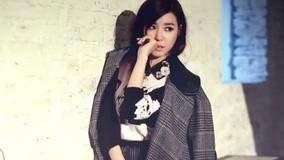 20130814 少女时代Tiffany QUA 2013 F/W画报