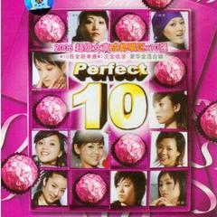 2006超级女声成都唱区10强