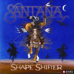 shape shifter