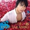 exile takahiro - 一千一秒 (single)