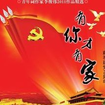 李俊伟2011年作品精选