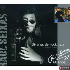 30 anos de rock