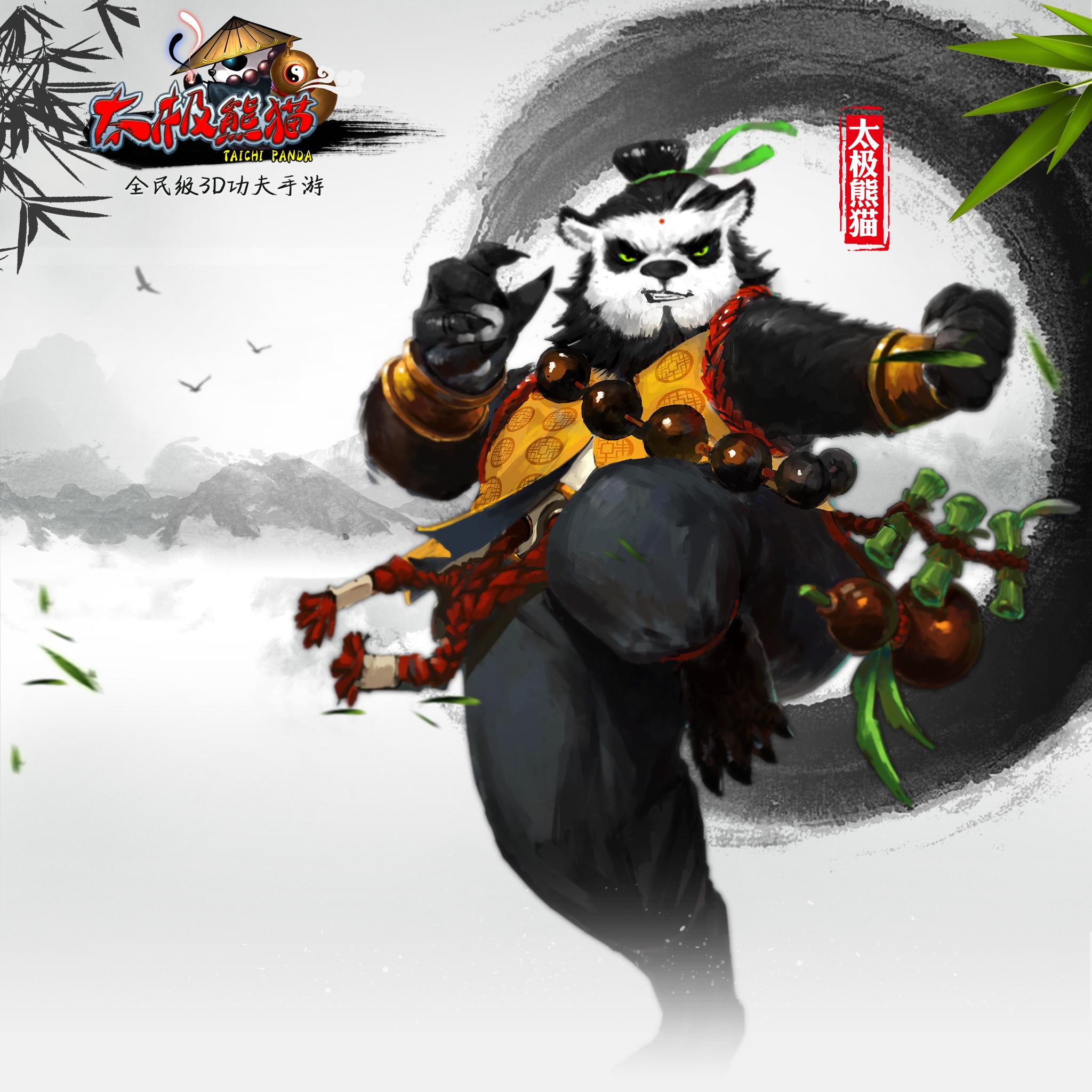 ipad壁纸:2048-2048_360太极熊猫图集_360游戏大厅