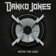 never too loud
