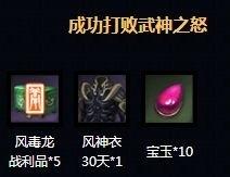 剑灵武神之怒金榜竞速赛需要完成哪些任务
