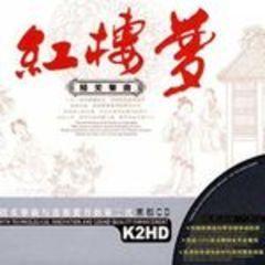 精美乐曲黑胶cd k2cd双碟装cd1