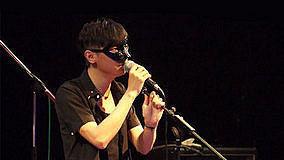 陪我看日出 回音哥巡回音乐派对上海站 现场版