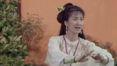 一见宝塔怒火烧 新白娘子传奇唱段